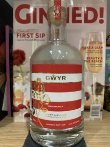 Gwyr Rhamanta gin